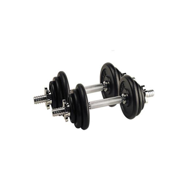 20 kg súlyzó set (2X10 kg)